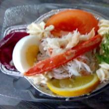 Coquille de crabe